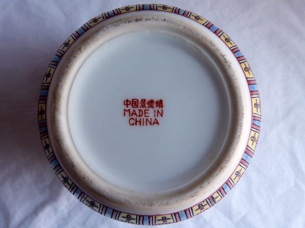 Vintage Chinese Ginger Jar
