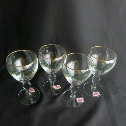 Irish Coffee Glasses Set of 4