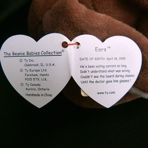Ears Rare Retired Ty Beanie Baby