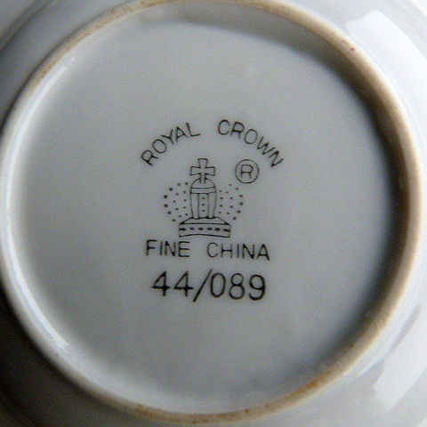 Royal Crown Fine China Hand Painted Pitcher/Bowl