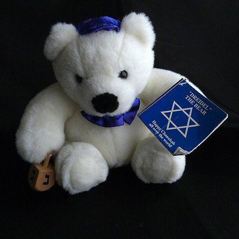 White Chanukah Bear