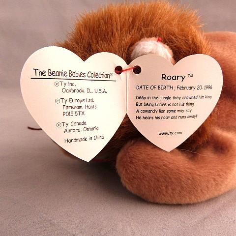 Vintage Roary Beanie Baby